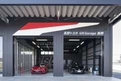 GR Garage 長野